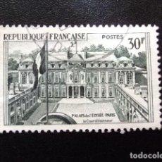 Sellos: FRANCIA 1959 SÉRIE TOURISTIQUE PALAIS DE L ELYSÉE YVERT 1192 FU. Lote 180994038