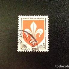 Sellos: FRANCIA 1959 ARMOIRIES DE VILLES ESCUDOS DE CIUDADES YVERT 1230 FU . Lote 145062162