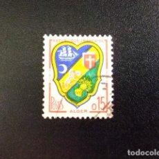 Sellos: FRANCIA 1959 ARMOIRIES DE VILLES ESCUDOS DE CIUDADES YVERT 1232 FU . Lote 145062242