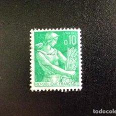 Sellos: FRANCIA 1959 MOISSONNEUSE YVERT 1231 FU. Lote 180993518