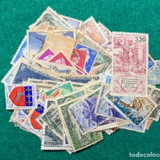 Sellos: LOTE +160 SELLOS FRANCIA USADOS.. Lote 145443618