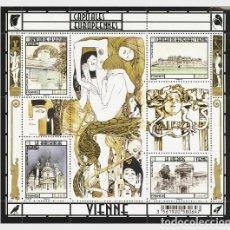 Sellos: FRANCE 2019 - VIENNA SOUVENIR SHEET MNH. Lote 147654561