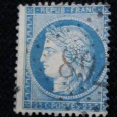 Sellos: SELLO POSTE REPUBLICA FRANCESA, 25 CENT, 1876 CERES, USADO. Lote 146282782