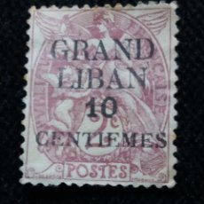 Sellos: SELLO POSTE REPUBLICA FRANCESA, 2 CENT, 1916, GRAND LIBAN USADO. Lote 146284698