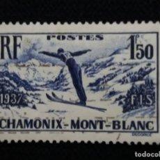 Sellos: SELLO POSTE REPUBLICA FRANCESA, 1,50,.FR. MONT BLANC, 1883,. Lote 146293054