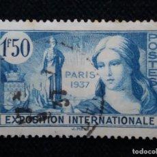 Sellos: SELLO POSTE REPUBLICA FRANCES, 1,50 FR..PARIS 1937 USADO. Lote 146432418