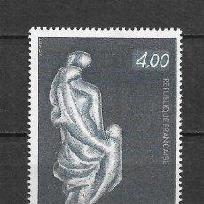 Sellos: FRANCIA 1982 ** MNH ESCULTURA - 7/27. Lote 147689830