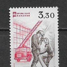 Sellos: FRANCIA 1982 ** MNH SERIE COMPLETA - 7/27. Lote 147692066