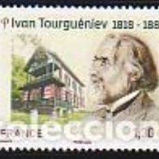 Stamps - SELLO** FRANCIA, YT 5283 - 147970442
