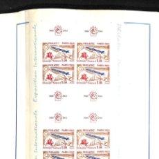Sellos: FRANCIA, 1959 - 1993 COLECCIÓN COMPLETA DE SELLOS, HOJAS BLOQUE Y CARNETS, SIN SEÑAL DE FIJASELLOS,. Lote 148214358