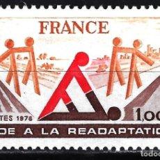 Timbres: FRANCIA 1978 YVERT YT 2023 MNH** NUEVO SIN CHARNELA LUJO. Lote 148470254