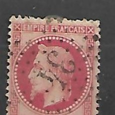 Sellos: FRANCIA SELLO DE 1853 DE 80 CENTIMOS Nº DE IVERT 17 CIRCULADO. Lote 149853050