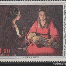 Sellos: LOTE 8 SELLOS SELLO FRANCIA GRAN TAMAÑO ARTE Y PINTURA. Lote 151505538