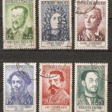 Sellos: FRANCIA. 1958. YT. 1166/1171. Lote 151883766