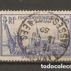 Sellos: FRANCIA.1939. YV. Nº 426. Lote 151884190