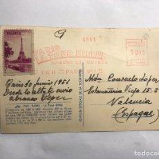 Sellos: TARJETA POSTAL CIRCULADA. PARIS, LA TOUR EIFFEL... A VALENCIA (A.1951). Lote 151914390