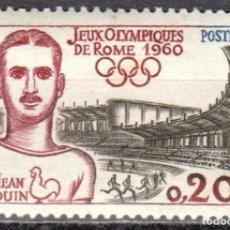 Sellos: FRANCIA - 1 SERIE IVERT 1265 (1 VALOR) - JUEGOS OLIMPICOS DE ROMA 1960 - NUEVO GOMA ORIGINAL. Lote 152324034