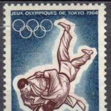 Sellos: FRANCIA - 1 SERIE IVERT 1428 (1 VALOR) - JUEGOS OLIMPICOS DE TOKYO 1964 - NUEVO GOMA ORIGINAL. Lote 152327278