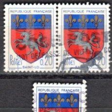 Sellos: FRANCIA - 3 SELLOS IVERT 1510 (1 VALOR) - ESCUDO DE ARMAS 1966 - USADO. Lote 152327994