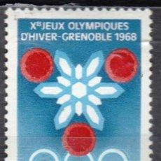 Sellos: FRANCIA - 1 SERIE IVERT 1520 (1 VALOR) - JUEGOS DE INVIERNO GRENOBLE 1965 - NUEVO GOMA ORIGINAL. Lote 152334826