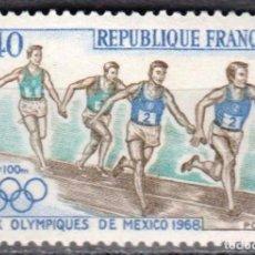 Sellos: FRANCIA - 1 SERIE IVERT 1573 (1 VALOR) - JUEGOS OLIMPICOS DE MEXICO 1968 - NUEVO GOMA ORIGINAL. Lote 152337110