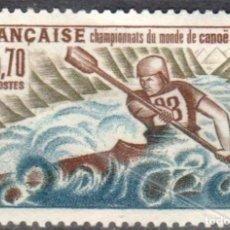 Sellos: FRANCIA - 1 SERIE IVERT 1609 (1 VALOR) - CAMPEONATO DEL MUNDO CANOE-KAYAK 1969 - NUEVO GOMA ORIGINAL. Lote 152337470