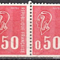 Sellos: FRANCIA - 2 SELLOS IVERT 1664 (1 VALOR) - MARIANNE TYPE BEQUET 1971 - USADOS. Lote 152347650