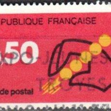 Sellos: FRANCIA - 1 SELLO IVERT 1720 (1 VALOR) - INTRODUCCION CODIGOS POSTALES 1972 - USADO. Lote 152359298