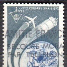 Sellos: FRANCIA - 1 SELLO IVERT 1721 (1 VALOR) - POSTCONGRESO INTERNACIONAL 1972 - USADO. Lote 152359530
