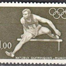 Sellos: FRANCIA - 1 SERIE IVERT 1722 (1 VALOR) - JUEGOS OLIMPICOS DE MUNICH 1972 - NUEVO GOMA ORIGINAL. Lote 152360422