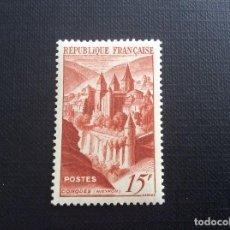 Sellos: FRANCIA Nº YVERT 792*** AÑO 1947. ABADIA DE CONQUES. Lote 152965774