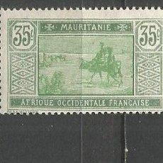 Francobolli: MAURITANIA COLONIA FRANCESA YVERT NUM. 57A * NUEVO CON FIJASELLOS. Lote 153434786
