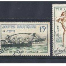 Sellos: FRANCIA 1958 - YVERT 1161 / 64 ( USADOS ). Lote 153454842