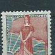 Sellos: FRANCIA - CORREO 1959 YVERT 1216 ** MNH. Lote 153767636