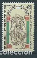 FRANCIA - CORREO 1966 YVERT 1482 ** MNH (Sellos - Extranjero - Europa - Francia)