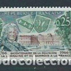Sellos: FRANCIA - CORREO 1966 YVERT 1483 ** MNH CASTILLO. Lote 153769141