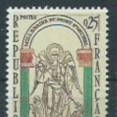 Sellos: FRANCIA - CORREO 1966 YVERT 1482 O. Lote 153769161