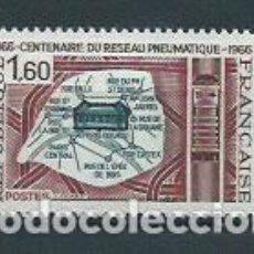 Sellos: FRANCIA - CORREO 1966 YVERT 1498 ** MNH. Lote 153769237