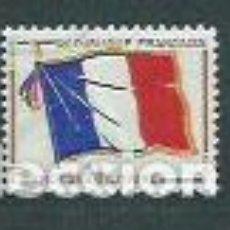 Sellos: FRANCIA - FRANQUICIA YVERT 13 ** MNH. Lote 153782892