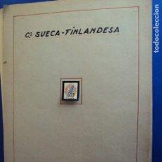 Sellos: (SE-190300)LOTE DE SELLOS ANTIGUOS DE COMPAÑIAS NAVIERAS Y FRANCIA. Lote 154142250