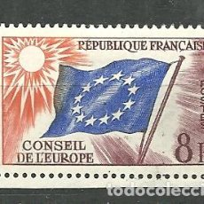 Sellos: YT 17 AEREO FRANCIA 1958. Lote 211569781