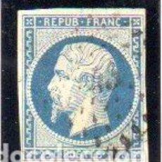 Sellos: FRANCIA. SELLO DEL AÑO 1852. SIN DENTAR. EN USADO. Lote 154506094