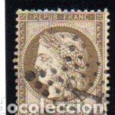 Sellos: FRANCIA. SELLO DEL AÑO 1872/75, EN USADO. Lote 154510918