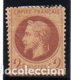FRANCIA. SELLO DEL AÑO 1863/70, EN NUEVO CON SEÑAL DE FIJASELLOS (Sellos - Extranjero - Europa - Francia)