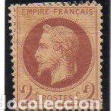 Sellos: FRANCIA. SELLO DEL AÑO 1863/70, EN NUEVO CON SEÑAL DE FIJASELLOS. Lote 284709058