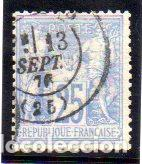 FRANCIA. SELLO DEL AÑO 1876/78, EN USADO (Sellos - Extranjero - Europa - Francia)