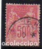 FRANCIA. SELLO DEL AÑO 1877/1900, EN USADO (Sellos - Extranjero - Europa - Francia)