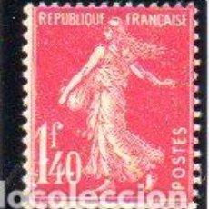 Sellos: FRANCIA. SELLO DEL AÑO 1925/26, EN NUEVO CON SEÑAL DE FIJASELLOS. Lote 154690546