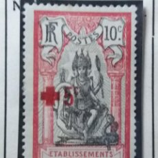 Sellos: SELLOS COLONIAS FRANCESAS, STABLISSEMENTS DANS L INDE, 10 CENTS, 1941, .. Lote 155408478