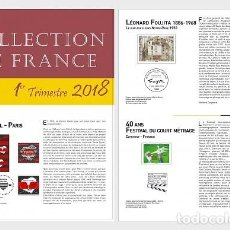 Sellos: FRANCE 2018 - FRENCH COLLECTION 2018 - QUARTER 1 - ANNUAL PRODUCT. Lote 155541054